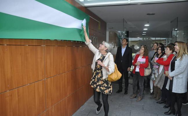 Baza homenajea a José Becerril poniéndole su nombre a la principal instalación cultural del municipio