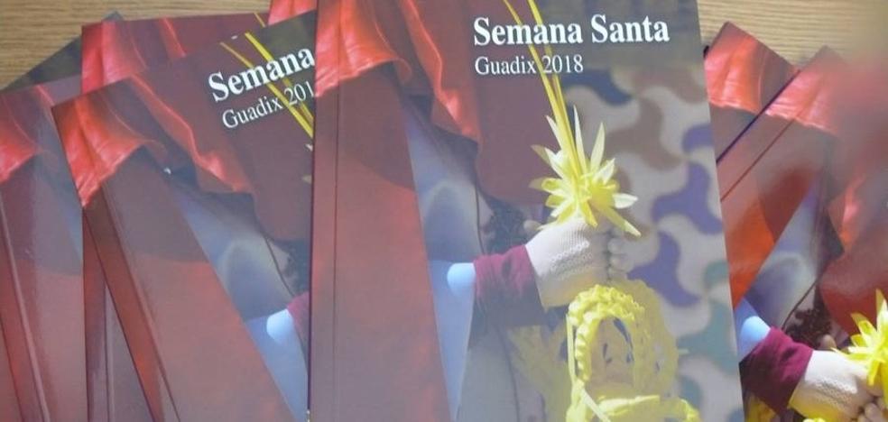 El programa de mano de la Semana Santa accitana se puede recoger en la Oficina de Turismo