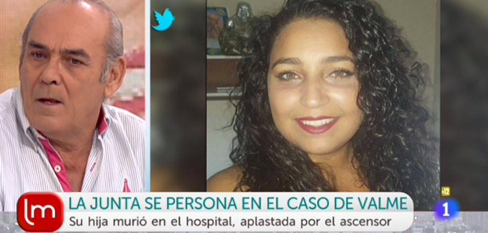 La madre de Rocío Cortés desvela en televisión un detalle desconocido sobre su muerte