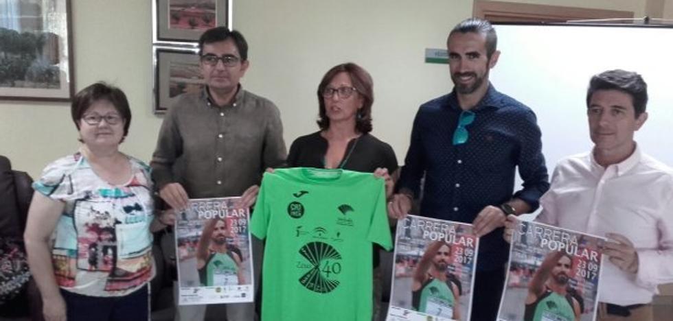 El atleta jienense Fran Lara recibirá un merecido homenaje este sábado