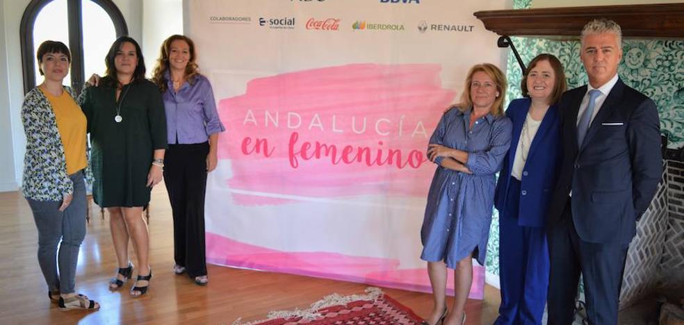 La mesa de expertas 'Andalucía en femenino' es una iniciativa de ABC y BBVA