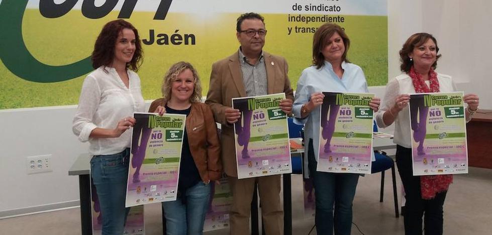 CSIF Jaén celebrará su IV carrera contra la violencia de género el 5 de noviembre