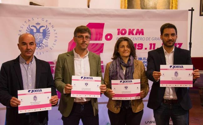La IV Carrera Universidad-Ciudad de Granada se disputa los días 18 y 19 de noviembre