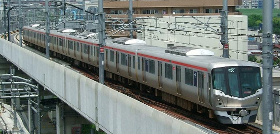 Una empresa de trenes japonesa se disculpa porque uno salió 20 segundos antes