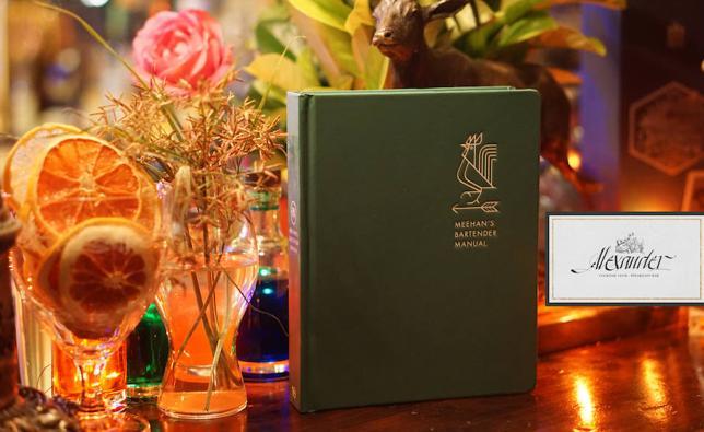 El Libro Verde de Meehan