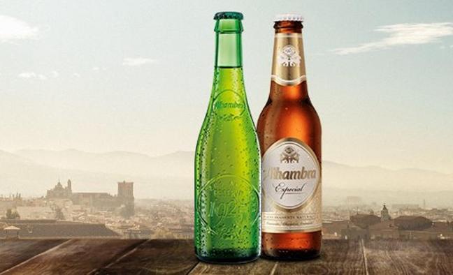 Hoy abre gratis la fábrica de Cervezas Alhambra en Granada