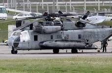 Una ventana de un helicóptero militar de EE UU cae en una escuela japonesa