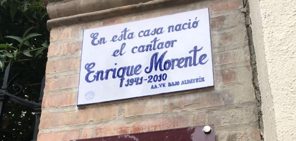 La casa natal de Morente, convertida en un piso de alquiler para turistas