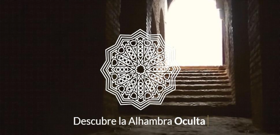 Ahora podrás disfrutar en tu móvil la Alhambra más desconocida, mágica y oculta