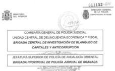 La Udef halla un borrador sospechoso del acuerdo del plan del Palacio de Hielo