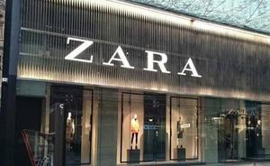 Llega la sorprendente prenda con la que Zara da un vuelco a su colección