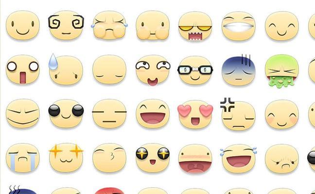 Los nuevos 'stickers' de Whatsapp que están causando sensación te van a sorprender