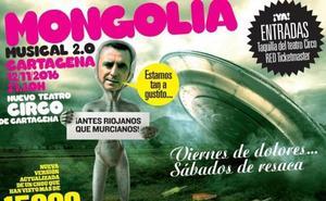 Condenan a la revista Mongolia a pagar 40.000€ por la sátira de este cartel sobre Ortega Cano