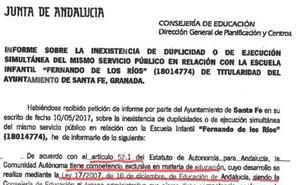 """El PP acusa a la Junta de construir una escuela infantil en Santa Fe para luego """"desautorizar"""" su puesta en marcha"""