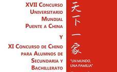 La UGR abre el plazo de inscripción para el concurso mundial 'Puente a China'