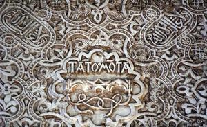 El lema que los Reyes Católicos dejaron visiblemente escondido por toda Granada
