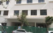 La biblioteca de Almería ya tiene nombre pero no apellido