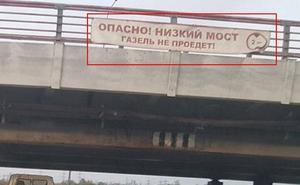 'El puente de los tontos': no hay camión que sobreviva
