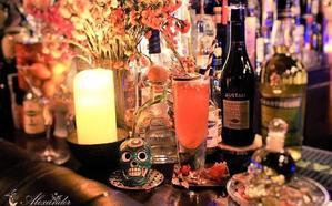 Cocktail Zero: The Crusta