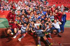 Así celebró el Granada CF el ascenso en Son Moix