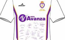 El Real Jaén lucirá una nueva camiseta «especial» para el play off de ascenso
