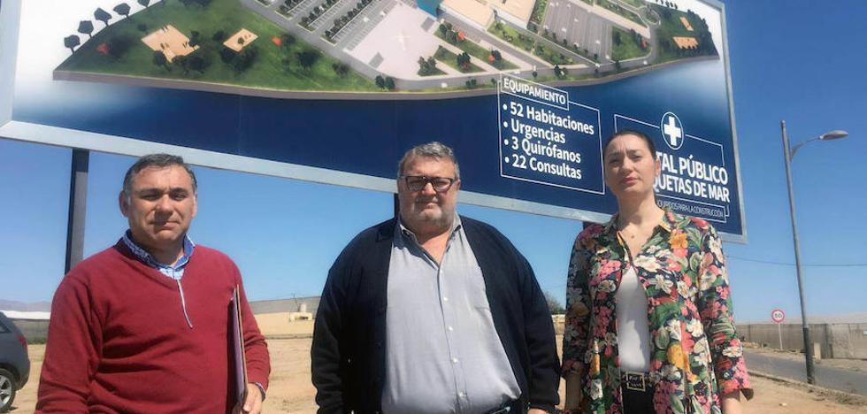 El PSOE denuncia que el Ayuntamiento solo está expropiando una parte de los terrenos del hospital