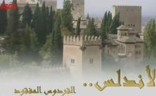 """Así ha amenazado Daesh en el pasado con """"recuperar la Alhambra"""""""