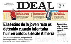 2007: El asesino de la joven rusa es detenido cuando intentaba huir en autobús desde Almería