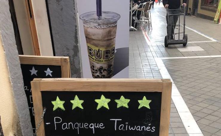 La bebida de Taiwán que llega a Granada