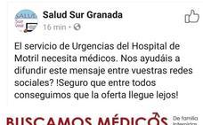 El hospital de Motril busca médicos por Facebook