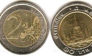 La Policía advierte de las raras monedas que te van a colar como euros