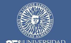 La UAL coge impulso hacia la excelencia en su 25 Aniversario