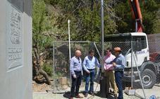 La Diputación de Almería y Senés «blindan» la red de abastecimiento para una mayor eficiencia en todas las barriadas