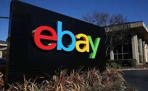 5 'chollos' de las rebajas de verano de Ebay que tienes que conocer