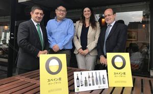 Diputación e Interprofesional se alían para que médicos y nutricionistas de Japón conozcan el AOVE