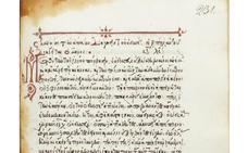 Una investigación de la UGR sobre Mitografía griega se presenta en la Sorbona de París