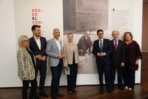 'Desde el Centro: Federico García Lorca y Granada'
