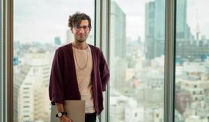 Talento informático de Granada en las entrañas de Japón