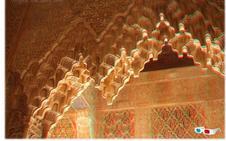 Ya puedes ver imágenes en 3D de los monumentos de Granada en un libro de acceso gratuito