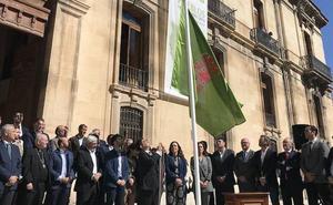 Izado de la bandera por el Día de la Provincia de Jaén