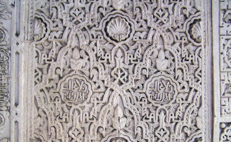 La Alhambra argentina, por dentro: entre la ruina y la maravilla