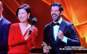 Shanghái premia a 'Presunto culpable'
