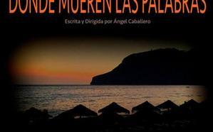 La Playa de La Herradura ilustra el cartel de una obra de teatro que se representa en Madrid