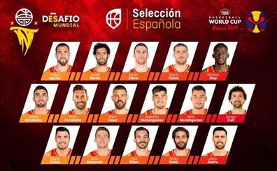 El granadino Pablo Aguilar, en la primera lista de España para el Mundial