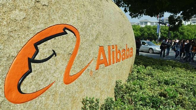 Alibaba comienza a cotizar en Wall Street con la acción a 68 dólares