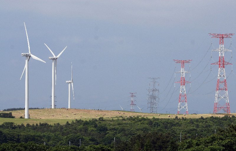 Coopera y paga menos por la electricidad