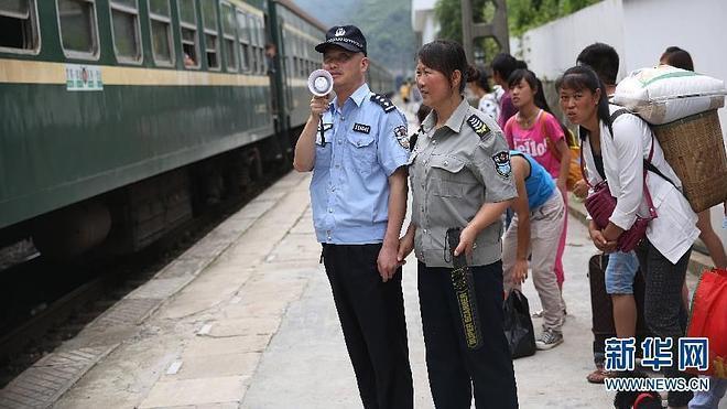 Un policía ciego y su mujer libran a una ciudad china de delincuencia durante 10 años