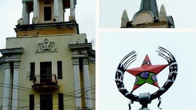 ¿Qué hace Patricio, de 'Bob Esponja', en un edificio histórico ruso?